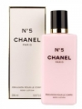Лосьон для тела Chanel  5 emulsion pour le corps body lotion