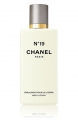 Chanel 19 BODY LOTION emulsion pour le corps